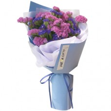 Happiness Collection: Bouquet of Mix Color Statics