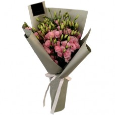 ETERNITY LOVE COLLECTION: Pink Eustoma Bouquet in a stylish Paper Wrapp